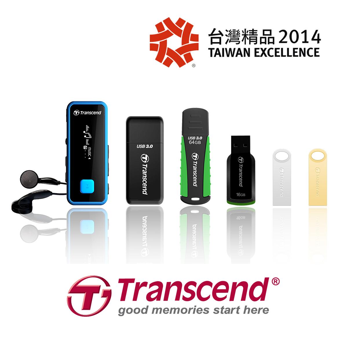 Transcent